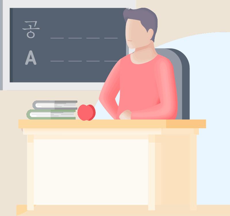 Language School Landing Page Style 14